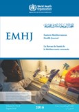 Thumbnail of the cover of Eastern Mediterranean Health Journal, volume 22, issue 8, August 2016