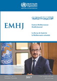 Thumbnail of the cover of Eastern Mediterranean Health Journal, volume 23, issue 11, November 2017